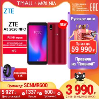 Смартфон ZTE Blade A3 2020 32Гб с NFC по отличной цене