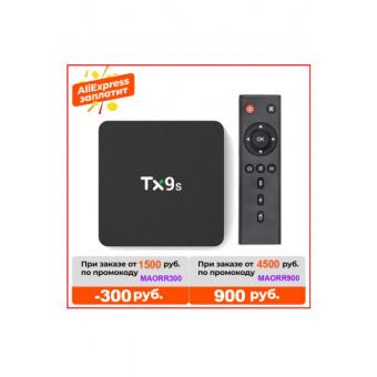 ТВ приставка TANIX TX9S по классному ценнику