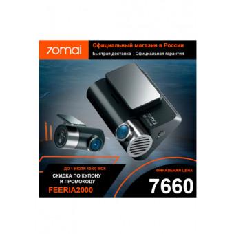 Видеорегистратор 70mai DashCamA800S + RearCamSetпо достойной цене