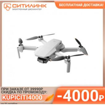 Квадрокоптер DJI Mini 2 MT2PD cp.ma.00000312.03 с камерой по выгодной цене