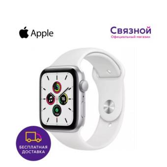 Умные часы Apple Watch SE 44 мм по выгодной цене