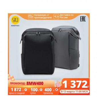 Бизнес-рюкзак NINETY GO 90 MULTITASKER на AliExpress Tmall по заманчивой цене