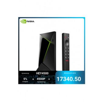 Игровая консоль NVIDIA SHIELD PRO P2897 по выгодной цене