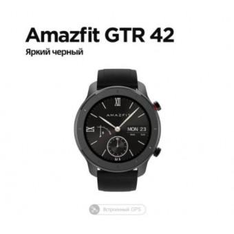 Смарт-часы Amazfit GTR 42mm по суперцене