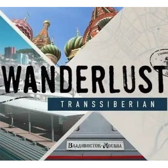 GOG - забираем игру Wanderlust Transsiberian бесплатно