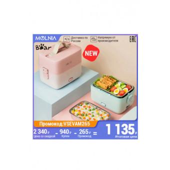 Ланч-бокс c подогревом Xiaomi Small Bear Electric Lunch Box (DFH-B10J2) по привлекательной цене