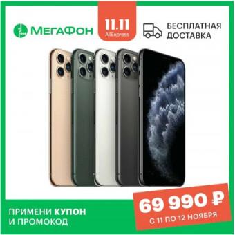 Смартфон Apple iPhone 11 Pro 64GB по отличной цене
