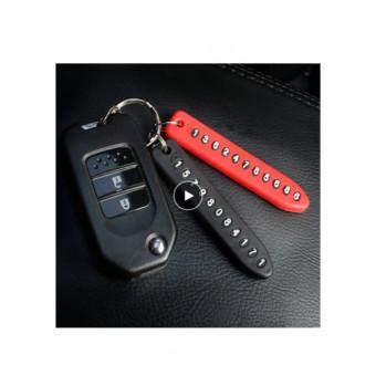 Брелок для ключей с номером телефона по приятной цене