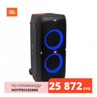 Портативная акустическая система JBL Partybox 310 по классной цене