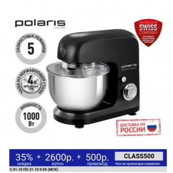 Планетарный миксер POLARIS PKM 1002 по самой низкой цене
