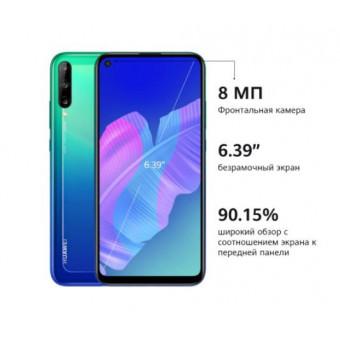 Смартфон HUAWEI P40 Lite E 4+64 ГБ по низкой цене