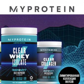 В MyProtein распродажа со скидками до 70% + доп.скидка 45%