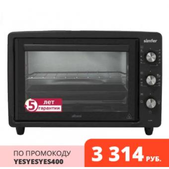 Мини печь духовка Simfer M3426 по отличной цене
