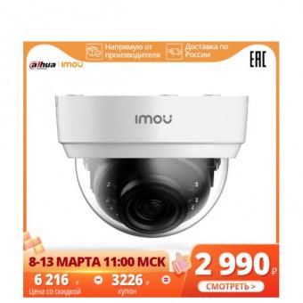 IP-камера IMOU Dome Lite на 2 Мп по скидке на AliExpress