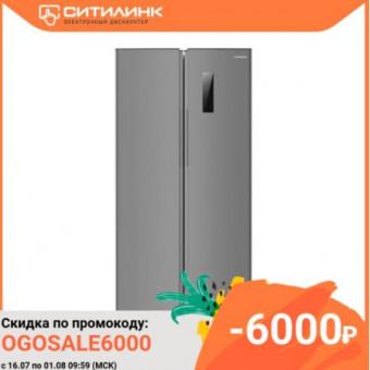 Холодильник Side by Side SUNWIND SCS454F по классной цене