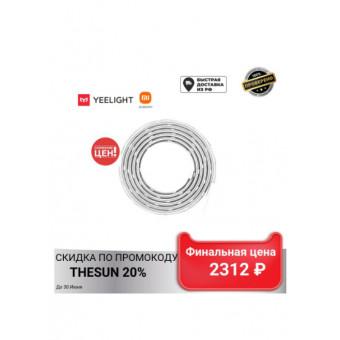Умная светодиодная лента Xiaomi Yeelight Lightstrip Plus 1s YLDD05YL по хорошей цене