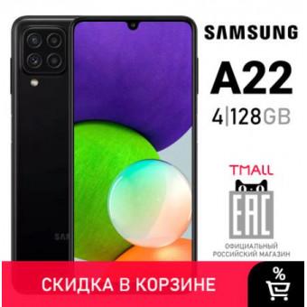 Смартфон Samsung Galaxy A22 4/128GB по классной цене