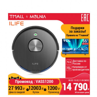 Робот-пылесос ILIFE A10s на AliExpress Tmall по крутой цене