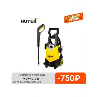 Минимойка Huter M165-РW по отличной цене
