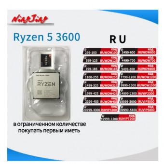 Процессор AMD Ryzen 5 3600 OEM по хорошей цене
