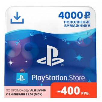 Playstation Store пополнение бумажника: карта оплаты 4000₽ по суперцене