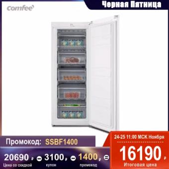 Морозильная однокамерная камера Comfee RCU219WH1R объёмом 153 литра