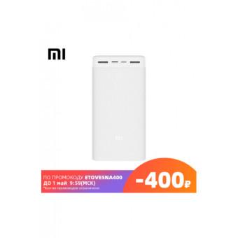 Внешний аккумулятор Xiaomi Power Bank 3 PB3018ZM 18 Вт 30000 мАч по приятной цене