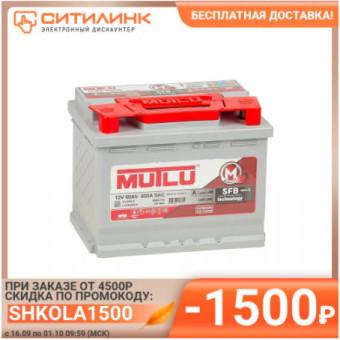 Аккумулятор автомобильный MUTLU SFB 3 l2.60.054.a по приятной цене