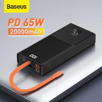 Внешний аккумулятор Baseus 20000 мАч 65 Вт по скидке