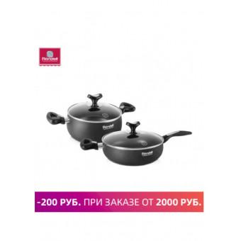 Набор посуды Rondell Daily RDA-1196 по приятной цене