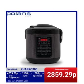 Популярная мультиварка Polaris PMC 0360D по скидке