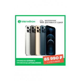 Лучшие цены на iPhone 12 Pro