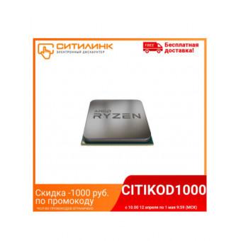 Интересный ценник на процессор AMD Ryzen 5 3600 (100-000000031)