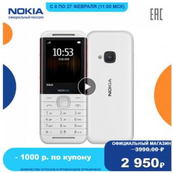 Мобильный телефон Nokia 5310