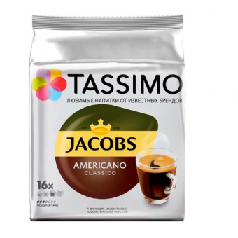 Кофе в капсулах Tassimo Jacobs Americano по отличной цене