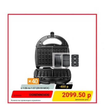 Отличный мультипекарь REDMOND RMB-M604 по скидке