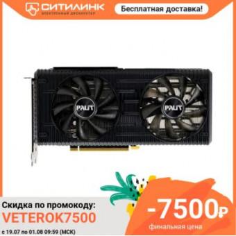 Видеокарта PALIT NVIDIA GeForce RTX 3060 DUAL OC 12G по крутой цене