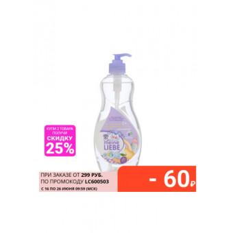 Хорошие цены на экологичные средства MEINE LIEBE при покупке двух штук на AliExpress Tmall