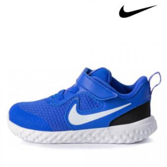 Кроссовки для мальчиков Nike Revolution 5 по отличной цене