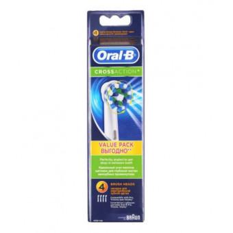 Насадки Oral-B EB50-4 для электрической щетки, белые, 4 шт. по выгодной цене