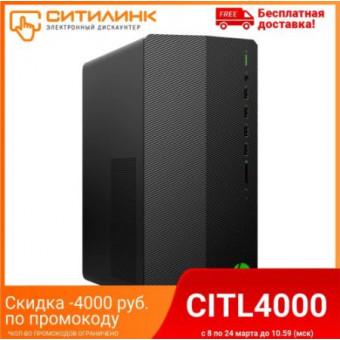 Системный блок HP Pavilion TG01-0035ur по выгодной цене