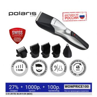 Машинка для стрижки Polaris PHC 1201R по хорошей скидке