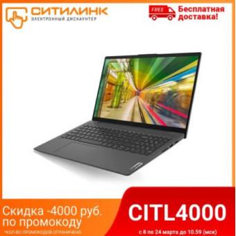 Ноутбук LENOVO IdeaPad 5 15ARE05 по классной цене