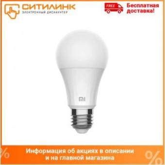 Лампа светодиодная Xiaomi Mi Smart LED Bulb E27 по классной цене