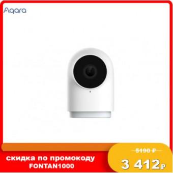 Умная камера Aqara G2H Camera CH-H01 оп отличной цене