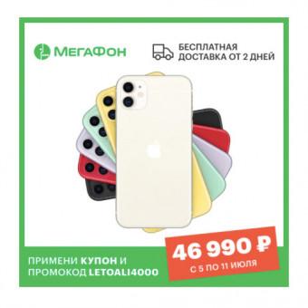 Нереальные цены на iPhone 11 от AliExpress Tmall