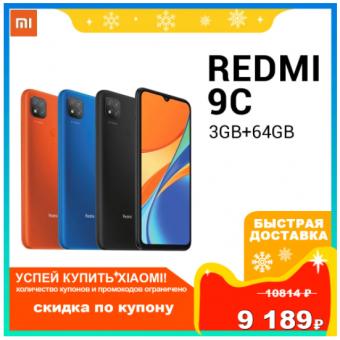 Смартфон Xiaomi Redmi 9C 3ГБ+64ГБ
