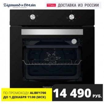 Электрический духовой шкаф Zigmund & Shtain E 136 B со скидкой