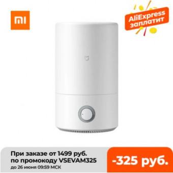 Увлажнитель воздуха Xiaomi Mijia 4 литра по крутой цене