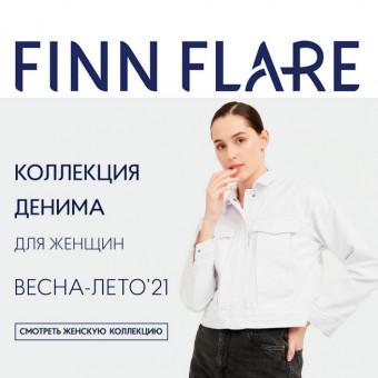 В Finn Flare скидки до 70% на коллекцию денима + доп.скидка 10%